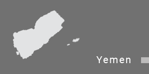 export in yemen-democratic